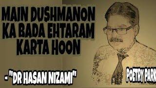 DR. HASAN NIZAMI WITH HIS SOULFUL POETRY | BEAUTIFUL GHAZAL | POETRY PARK
