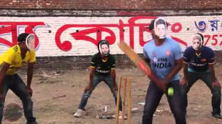 ICC T20 WORLD CUP 2014 Theme Song Performed by   funny flash Mob