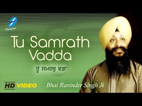 Tu Samrath Vadda - Bhai Ravinder Singh Ji - New Punjabi Shabad Kirtan Gurbani
