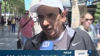 وجهة نظر .. في رأيك مالعقوبات التي يجب تطبيقها على قطر ؟