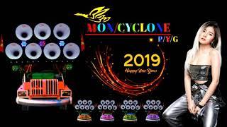 Download Video Mon Music Dj 3CHA BATTLE MIX(DJ/CHAN/LIN)Remix 2019 MP3 3GP MP4