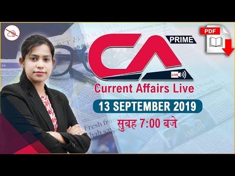 Current Affairs Live At 7:00 Am | 13 September 2019 | UPSC, SSC, Railway, RBI, SBI, IBPS