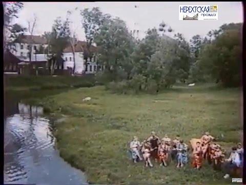 """Фильм """"Приезжайте в Нерехту!"""". Уникальные кадры из жизни Нерехты начала 90-х годов!"""