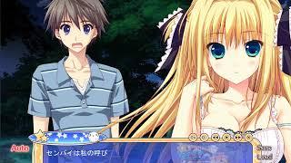 星空へ架かる橋AA アダルトゲームをプレイしてみた動画 実況しようとしましたが失敗 今回は七森星羅ルートのみを攻略 HP http://hoshikaka.jp/aa....