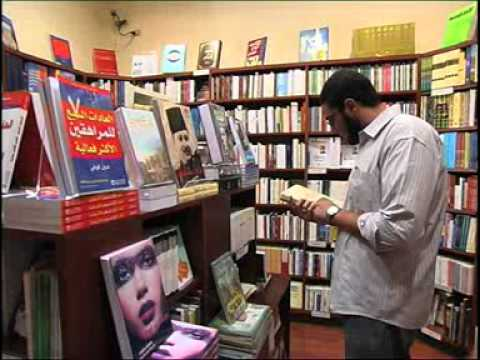 Diwan Bookstore Promo