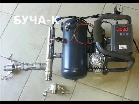 Оборудование для промывки пульсирующей водо-воздушной смесью Буча-К