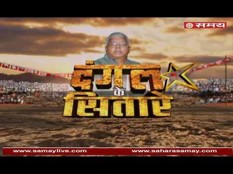 Dangal Ke Sitare:  Laloo Prasad Yadav special