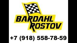 Bardahl BCS 400 отзыв после применения победа над трением.