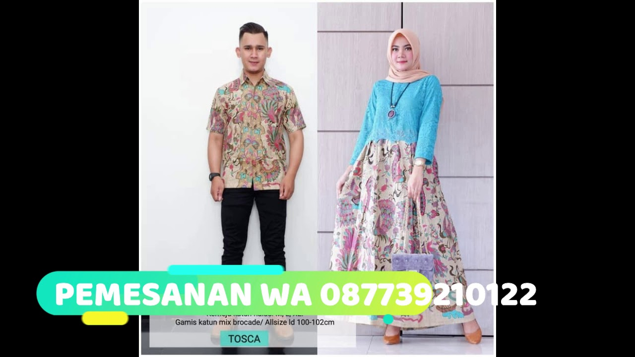 Model Brokat Kombinasi Batik Couple