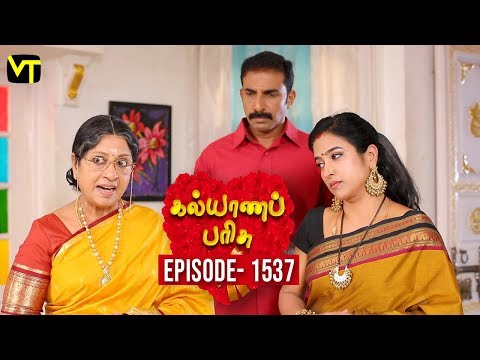 Kalyana Parisu Tamil Serial Latest Full Episode 1537 Telecasted on 25 March 2019 in Sun TV. Kalyana Parisu ft. Arnav, Srithika, Sathya Priya, Vanitha Krishna Chandiran, Androos Jessudas, Metti Oli Shanthi, Issac varkees, Mona Bethra, Karthick Harshitha, Birla Bose, Kavya Varshini in lead roles. Directed by P Selvam, Produced by Vision Time. Subscribe for the latest Episodes - http://bit.ly/SubscribeVT  Click here to watch :   Kalyana Parisu Episode 1536 - https://youtu.be/ZNJz972ldyw  Kalyana Parisu Episode 1535 - https://youtu.be/sLR2QrHLfTg  Kalyana Parisu Episode 1534 - https://youtu.be/8tKgaTHkBnk  Kalyana Parisu Episode 1533 - https://youtu.be/IcZcmRjNKws  Kalyana Parisu Episode 1532 - https://youtu.be/OZcD3hFFQog  Kalyana Parisu Episode 1531 - https://youtu.be/Ri7UEuh9i3c  Kalyana Parisu Episode 1530 - https://youtu.be/UslhiSHys2Q    For More Updates:- Like us on - https://www.facebook.com/visiontimeindia Subscribe - http://bit.ly/SubscribeVT