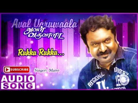 Rukku Rukku Song  Aval Varuvala Tamil Movie  Ajith Kumar  Simran  Sa Rajkumar  Music Master