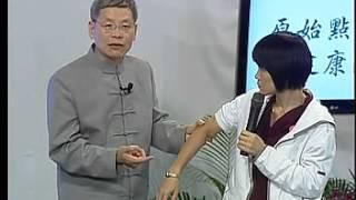 01張釗漢醫師原始點療法 新加坡演講