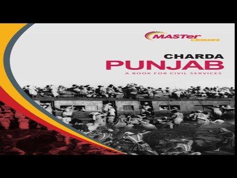 Punjab GK Series Lecture-12 ( Maharaja Ranjit Singh Part-2)