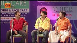 ഇത് വെറും സാംപിൾ അല്ലേ ചേട്ടാ ... #  Malayalam Comedy Stage Show 2017 # Malayalam Comedy Show 2017