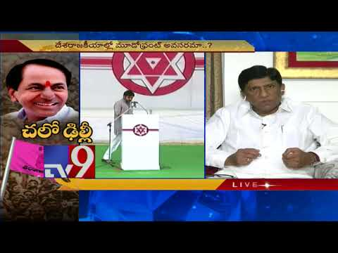 3rd Front's role in India's politics || KCR || Question Hour with TRS MP Vinod - TV9
