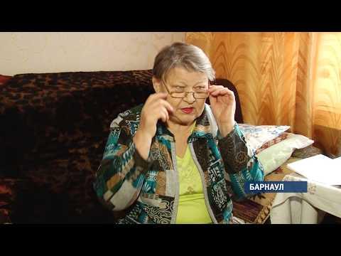 Фальшивая услуга: в Барнауле мошенники за деньги «помогали» получить несуществующий кредит