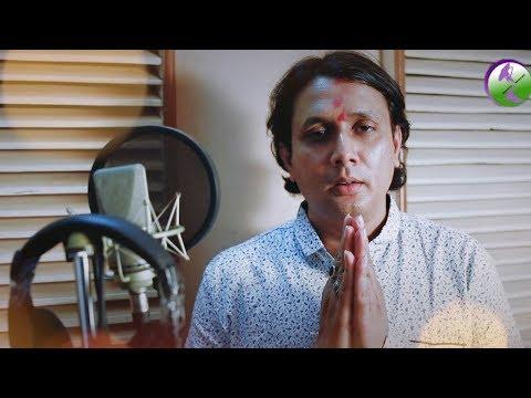 odia new bhajan | om namah shivaya | s...