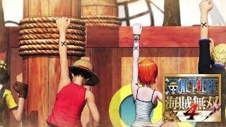 「ONE PIECE 海賊無双4」CM~アラバスタ編~ PS4/Nintendo Switch/XboxOne