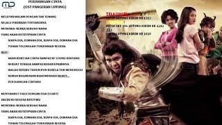 Wafda Lubis - Perjuangan Cinta (Official Lyric Video) I OST. Pangeran Lutung