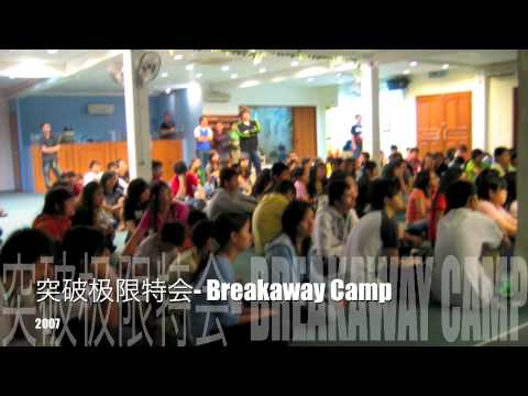 City Harvest Church Kuching Youth