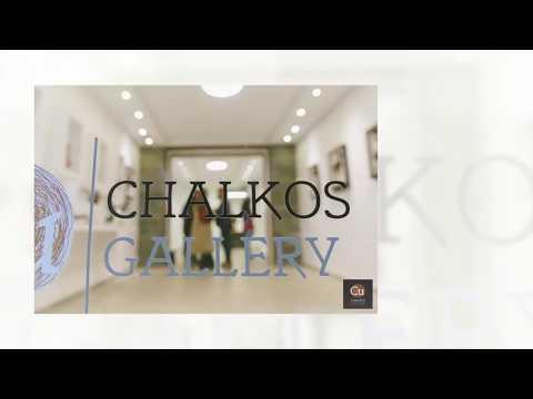 Chalkos Gallery | Art Thessaloniki 2017