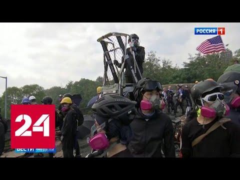 Уничтожение всего китайского: гонконгцам показали кино о Майдане - Россия 24