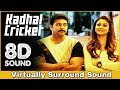 Kadhal Cricket | 8D Audio Song | Thani Oruvan | Hip-hop Thamizha 8D Songs