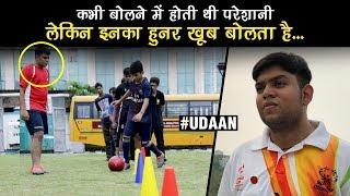 Shrey Udaan, मिलिए भारत के इस स्पेशल क्रिकेटर से