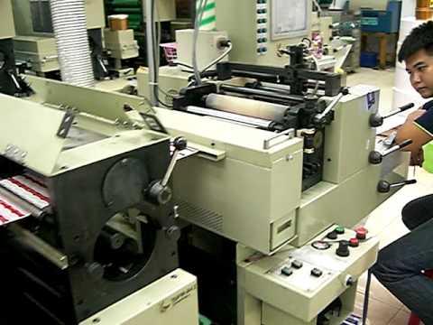 การเตรียมเครื่องพิมพ์ในการผลิต
