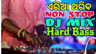 Exclusive Odia New Dj Songs Super Hit Bass Mix