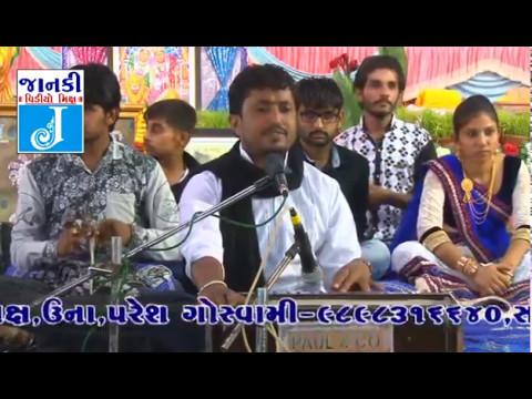 Rajbha Gadhvi 2017  Gujarati Dayro  GaralUna Live Programme  1