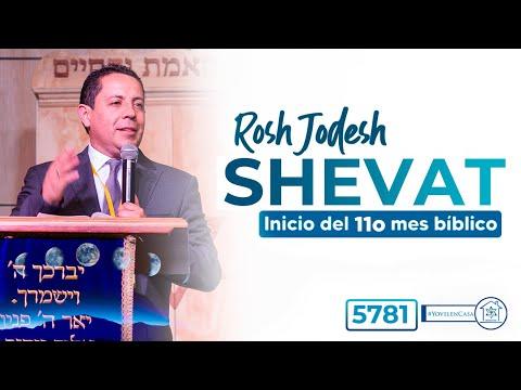 Rosh Jodesh Shevat - inicio del 11o mes bíblico