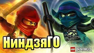 ЛЕГО НИНДЗЯГО Ниндроиды {!!!} LEGO Ninjago Nindroids прохождение 100% #31 — ИГРА ПРОЙДЕНА НА 100% ПЛ