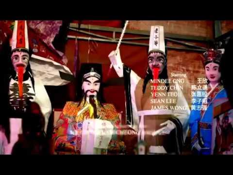 thailand horror film