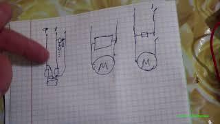 Сигнализация короткого замыкания и отсутствия напряжение в розетке