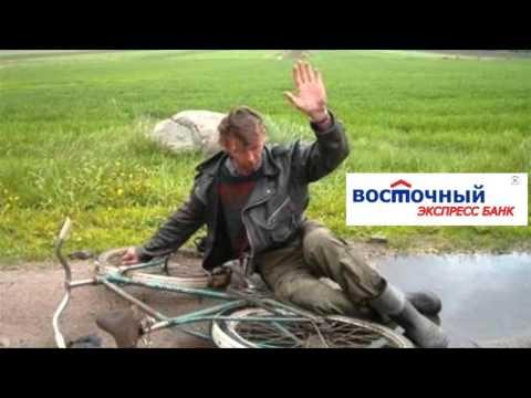 Как коллекторы «Русского стандарта» выбивают задолженности