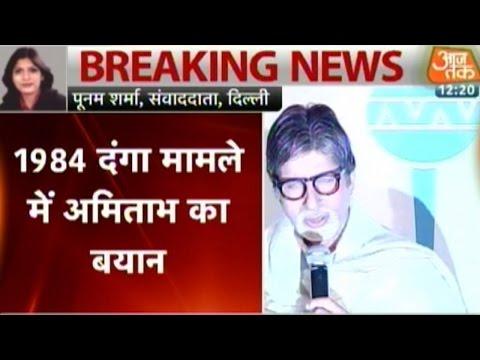 1984 Anti-Sikh Riot Case: Amitabh Bachchan Records Statement With CBI