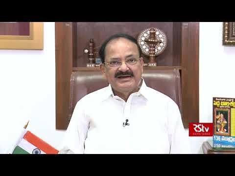 Vice President's Message on Sardar Patel's Birth Anniversary