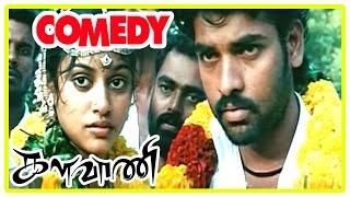 Kalavani Comedy Scenes | Tamil Comedy | Vimal | Soori | Oviya | Ganja karuppu | Kalavani Movie