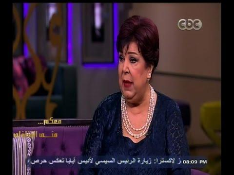 #معكم_منى_الشاذلي | لقاء خاص مع الفنانة رجاء الجداوي في عيد الأم - الجزء الأول