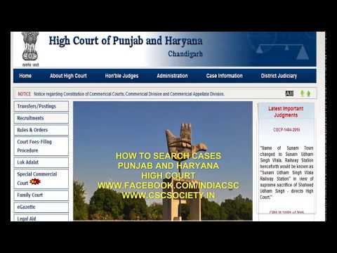 HOW TO SEARCH HIGH COURT CASES (PUNJAB AND HARYANA HIGH COURT) WWW.FACEBOOK.COM/INDIACSC👍