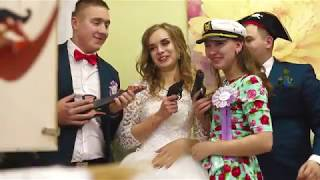 Алина и Алексей, 2018. Фотобудка Калуга Тула Обнинск