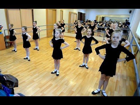 Народный танец  Открытый урок