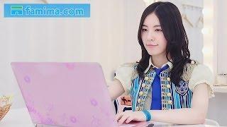 2014年6月ファミリーマート ファミマ.com TVCF 15秒 松井珠理奈、松井玲...