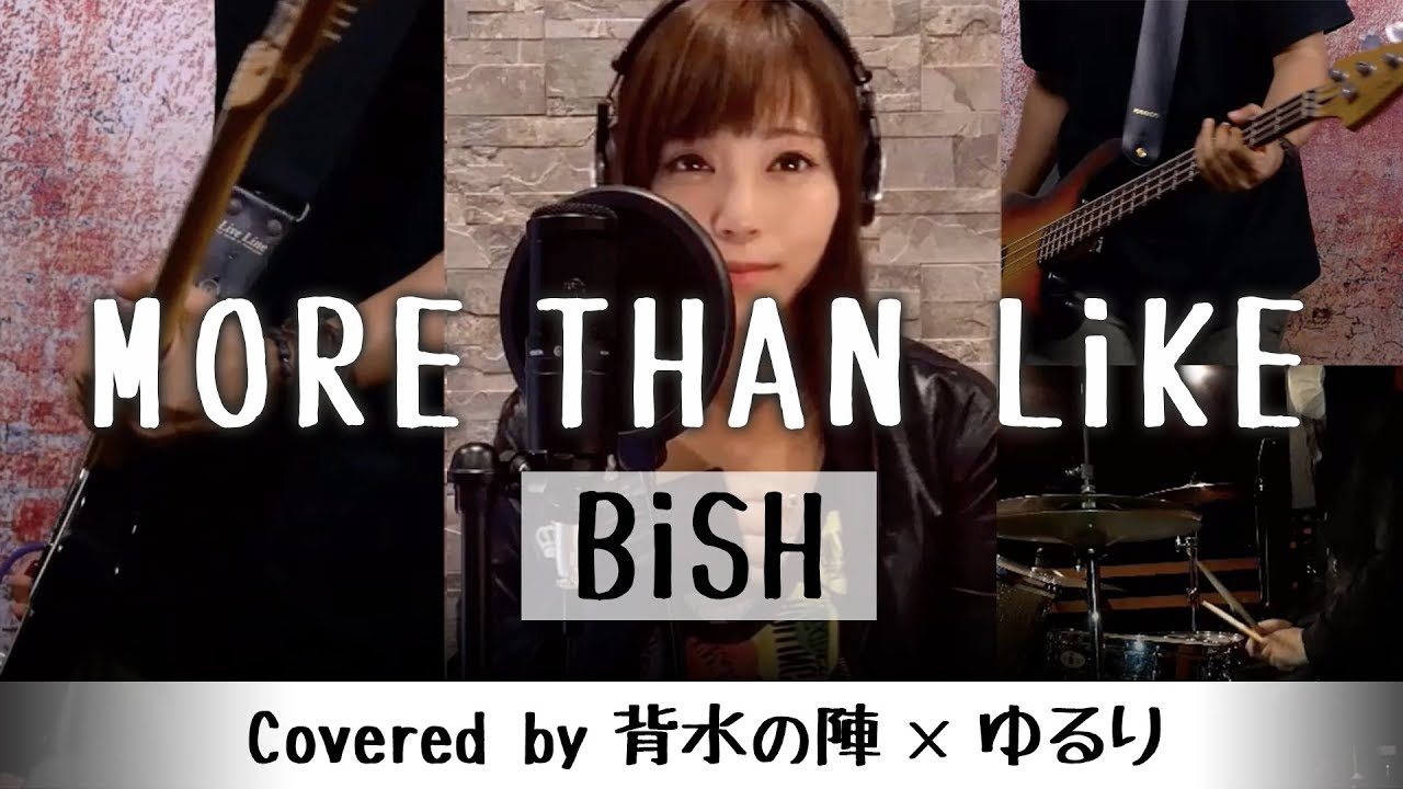 bish 芸人