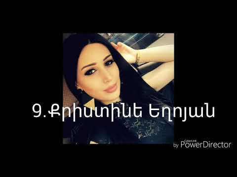 Թոփ 10 ամենագեղեցիկ հայուհիները♥