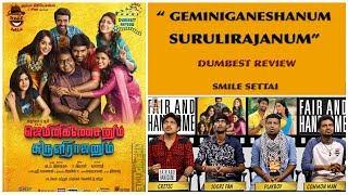 Gemini Ganeshanum Suruli Raajanum Movie Review | Dumbest Review | Smile Settai