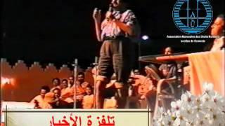 BZIZ Ahmed snoussi à Demnate AMDH DEMNATE