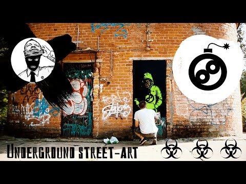 Underground street-art