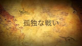 JA岩手ふるさと 駅伝部